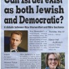 Critical Jewish thinkers take part in historic public debate
