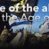 The Rise of the alt-Right: Israel in the Age of Trump