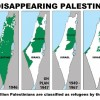 Whose Right to Exist? How the Israel Palestine Conflict Came to Canadian Public Transportation