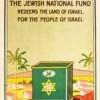Renounce support for JNF through 'Fallen Donors' project