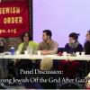 Videos from 'Doing Jewish Off the Grid: Politics, Identity, Spirituality'