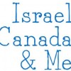 Israel, Canada & Me in the Age of Trump