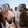 Canada Plays A Part In Sustaining Israel's Military Occupation