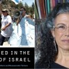 "WEBINAR: ""Mizrahim in Israel and Justice for Palestine"" with Dr. Smadar Lavie"