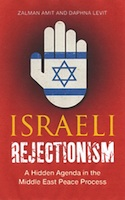 Israeli Rejectionism front cover