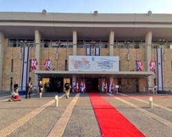 IJV condemns Harper's attempt to exploit anti-Semitism in Knesset speech