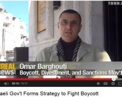 Israeli Gov't Forms Strategy to Fight Boycott