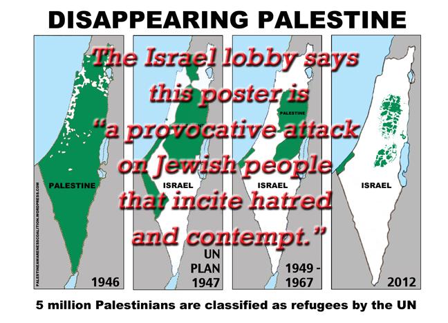 Disappearing Palestine declared anti semetic
