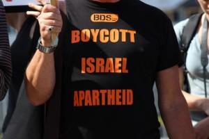 BDS tshirt image