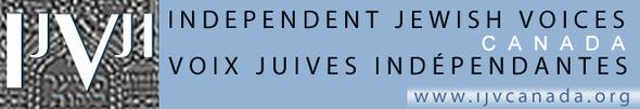 IJV logo CDN