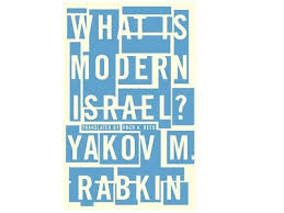what-is-modern-israel